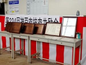 2021年7月16日(金) 神戸肉枝肉共励会 セリ場 入賞牛購買者記念品と感謝状