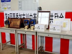 2021年7月20日(火) 夏季加古川中畜牛枝肉共励会 セリ場 入賞牛出品者・購買者への楯と感謝状と記念品など