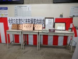 2021年8月20日(金) たじま市場管内枝肉共励会 セリ場 入賞牛購買者記念品