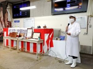 2021年8月20日(金) たじま市場管内枝肉共励会 セリ前 JAたじま・中村畜産部長あいさつ